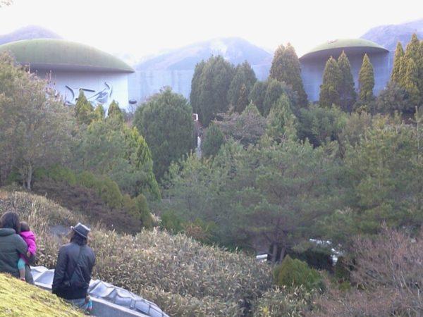 養老天命反転地 / Yoro Park(Tenmei Hantenchi), Yoro, Gifu