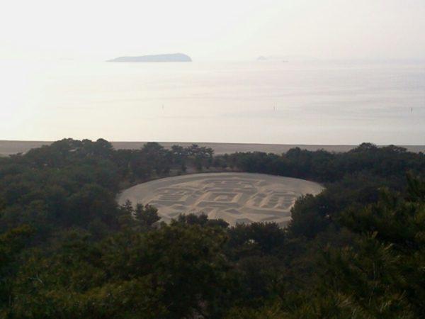琴弾公園(銭形砂絵) / Kotohiki Park(Zenigata Sunae), Kannonji, Kagawa