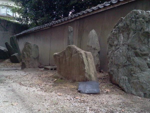 望洲楼庭園 / Boshuro Garden, Handa, Aichi