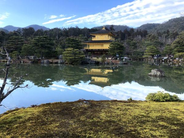 鹿苑寺(金閣寺)庭園 / Kinkaku-ji Temple Garden, Kyoto