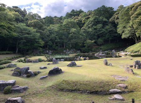 深田氏庭園 / Fukada-shi Garden, Yonago, Tottori