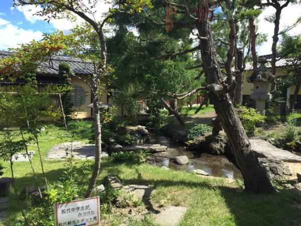 寺町商家(旧金箱家住宅)庭園 / Teramachi Shoka Garden, Nagano