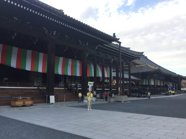 西本願寺大書院庭園・滴翠園 / Nishi Hongan-ji Temple Garden, Kyoto