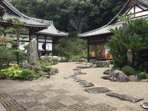 根来寺庭園 / Negoro-ji Temple Garden, Iwade, Wakayama