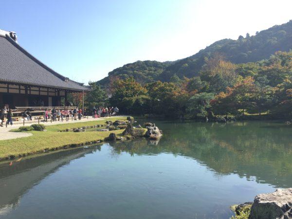 天龍寺庭園 / Tenryu-ji Temple Garden, Kyoto