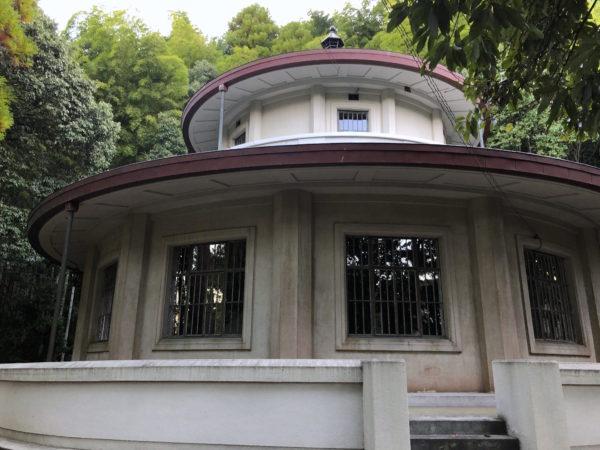 三賢堂公園(原泉荘庭園)