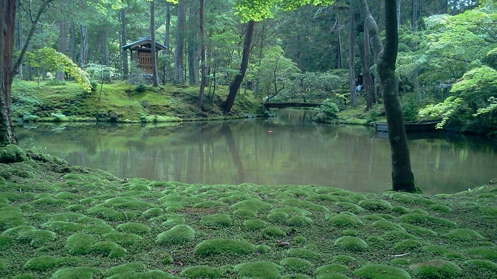 西芳寺庭園(苔寺) ― 夢窓疎石...