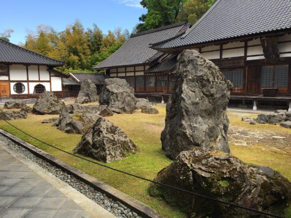 国泰寺庭園 月泉庭