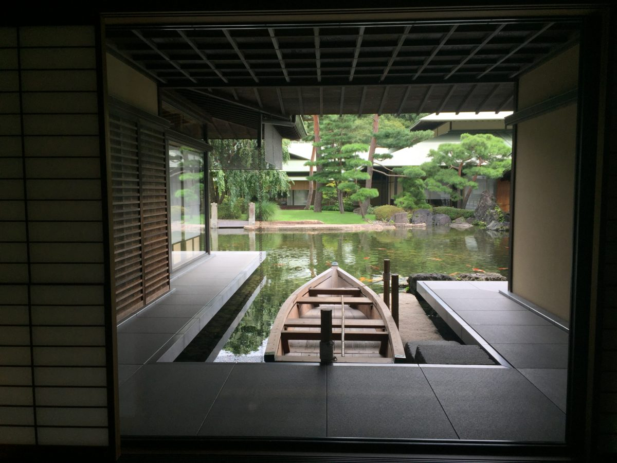 迎賓館 京都
