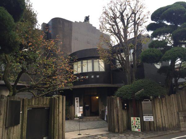 旧朝倉文夫氏庭園(朝倉彫塑館)