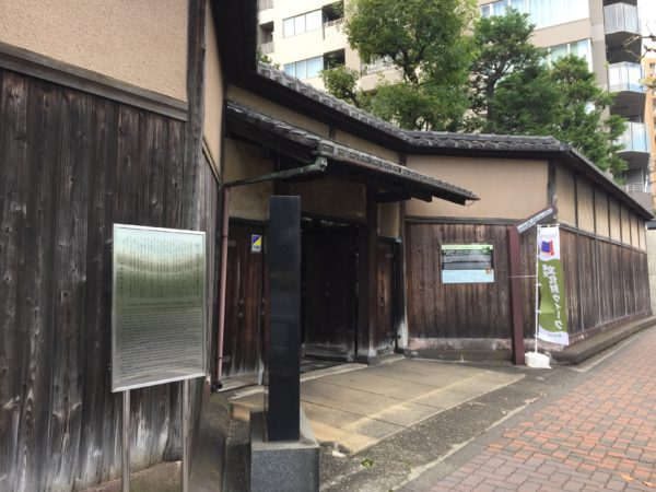 横山大観旧宅及び庭園 / Yokoyama Taikan Memorial Hall Garden, Taito-ku, Tokyo