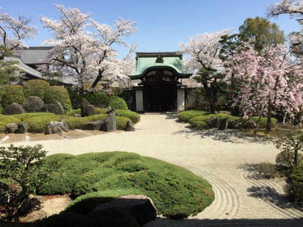 正法寺庭園 / Shobo-ji Temple Garden, Yawata, Kyoto