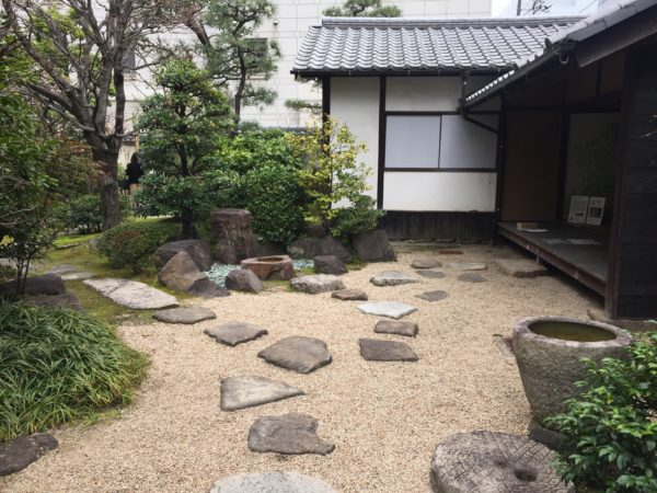 頼山陽史跡資料館庭園 / Rai Sanyo Historic Site Museum's Garden, Hiroshima