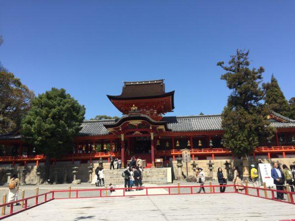 石清水八幡宮庭園 / Iwashimizu-Hachimangu Shrine Garden, Yawata, Kyoto