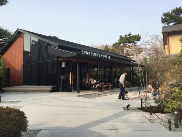 スターバックスコーヒー京都宇治平等院表参道店庭園 / Starbucks Coffee Kyoto Uji Byodoin Omotesando's Garden