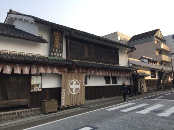 中村藤吉家庭園 / Nakamura Tokichi's Garden, Uji, Kyoto