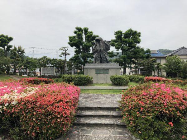 田中苑 / Denchu-en Garden, Ibara, Okayama