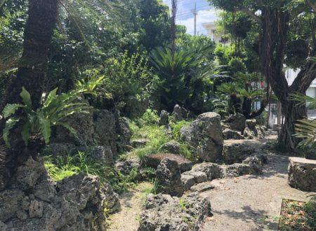 竹の丸(旧松本邸)庭園 / Takenomaru Garden, Kakegawa, Shizuoka