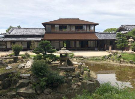 英雲荘(三田尻御茶屋)庭園 / Eiunso Garden (Mitajiri Ochaya), Hofu, Yamaguchi