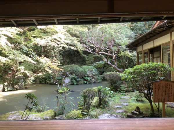 長楽寺庭園