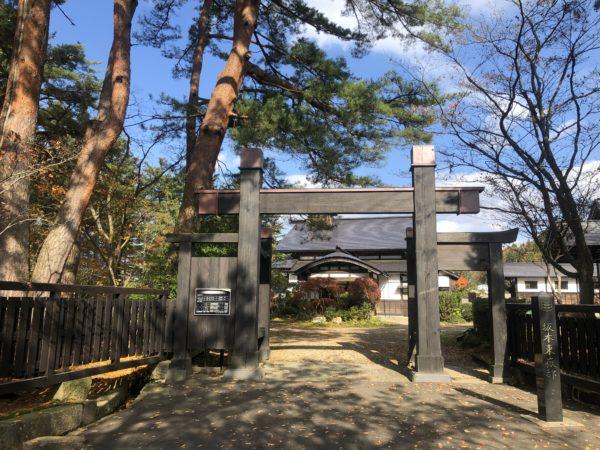 坂本東嶽邸庭園