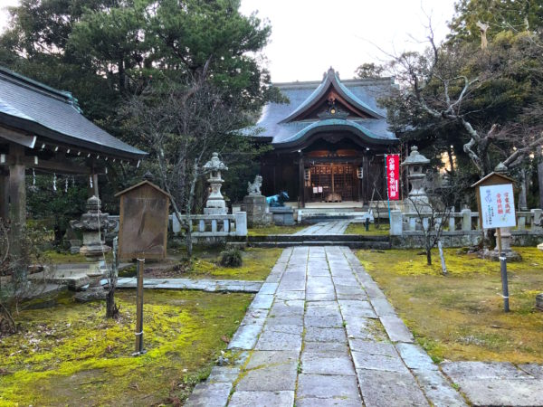 江沼神社庭園・長流亭