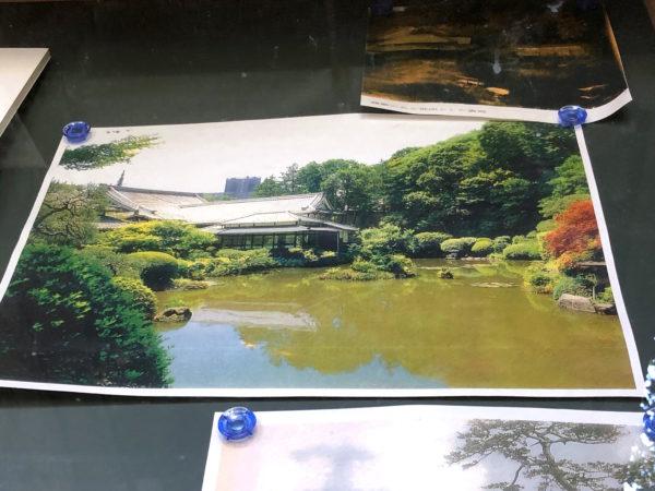東禅寺庭園