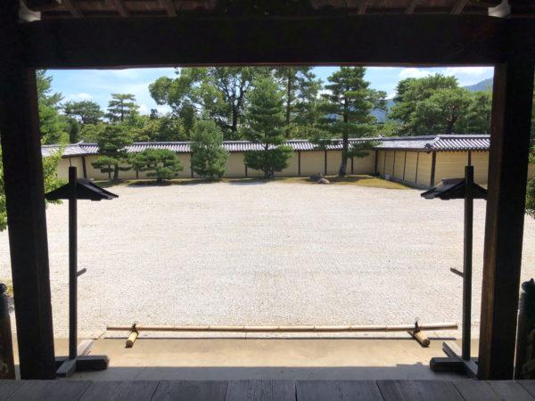 大覚寺(旧嵯峨御所)庭園