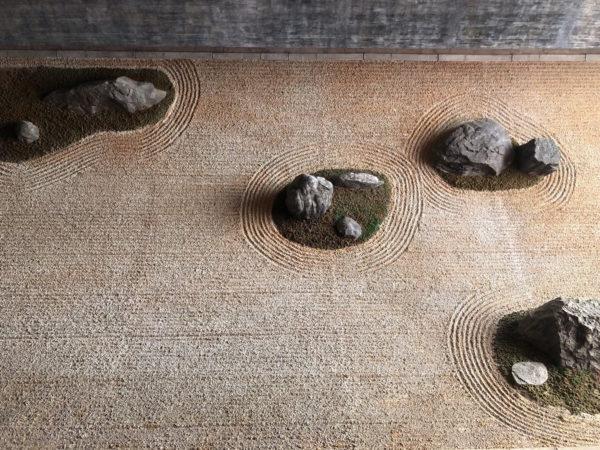 """奈義町現代美術館""""奈義の龍安寺"""""""