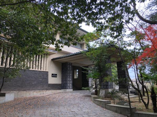 滴翠美術館(旧山口吉郎兵衛邸)