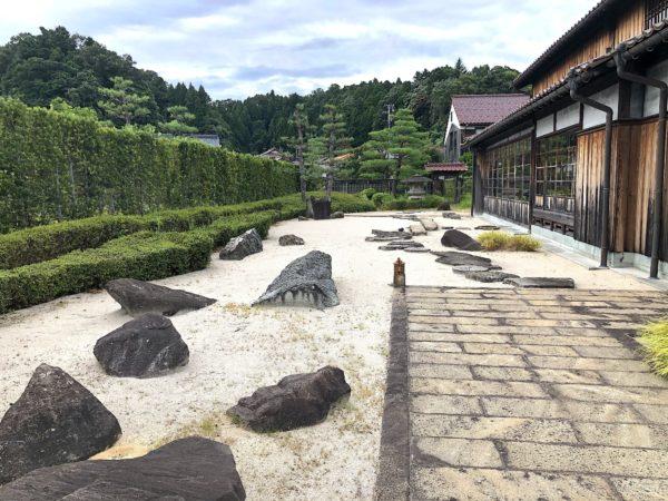蘇梁館(旧久保彦兵衛邸)庭園