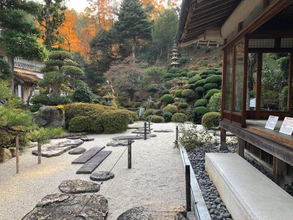 絲原氏庭園(絲原記念館)