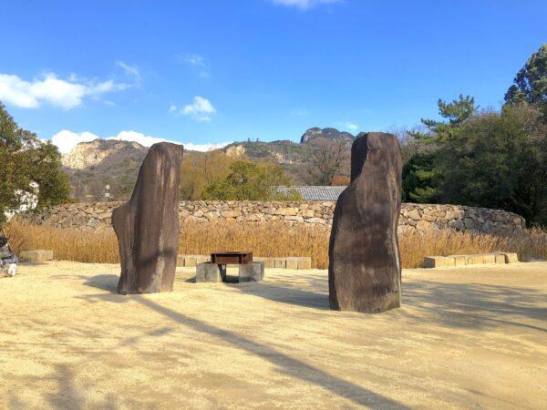 イサムノグチ庭園美術館 / Isamu Noguchi Garden Museum, Takamatsu, Kagawa